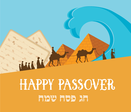 Happy Passover card with Matza in Hebrew- Vector Illustration