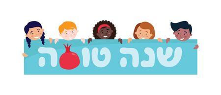 shana tova greeting card with happy new year in hebrew. Vector Vektoros illusztráció