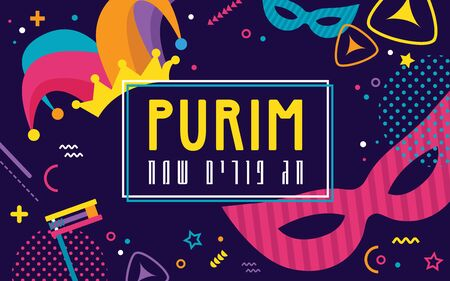 Happy Purim. jewish holiday background and Carnaval funfair banner with Carnival masks and traditional Jewish items. happy purim in Hebrew