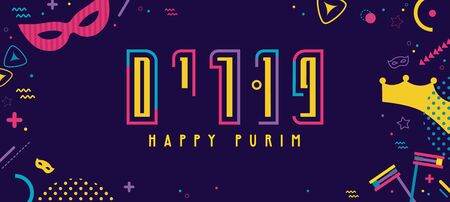 background for jewish holiday Purim. Purim in Hebrew. Jewish Carnaval funfair banner with masks on colorful modern geometric background in memphis 80s style.