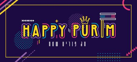 Happy purim banner.Abstract background for Jewish holiday Purim.happy purim in Hebrew