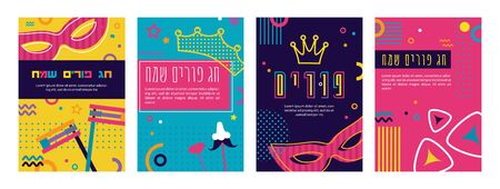 Greeting card set for jewish holiday Purim. Happy Purim in Hebrew. Jewish Carnaval funfair card with mask on colorful modern geometric background in memphis 80s style. illustration