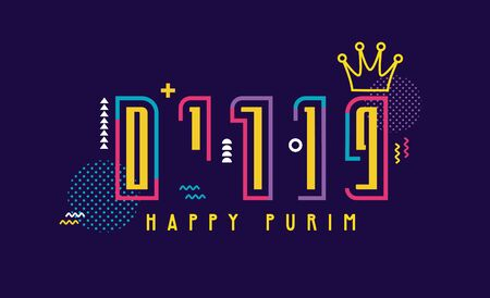 Happy purim banner. Abstract greeting card for Jewish holiday Purim. Purim in Hebrew