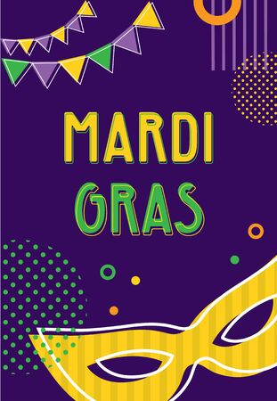 Mardi Gras party greeting card or invitations. Carnival background for traditional holiday or festival with traditional masks on abstract background