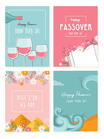 Passover greeting car set. Seder pesach invitation, greeting card template or holiday flyer. happy Passover in English and Hebrew. Illusztráció