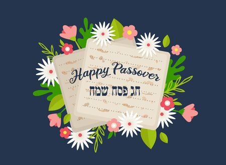 Pesah celebration concept , Jewish Passover holiday. Greeting cards with traditional four wine glasses, Matzah and spring flowers. Happy Passover in English and Hebrew.