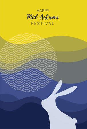 Mid Autumn Festival chinese and korean festival. Chinese wording translation Mid Autumn festival. Chuseok, mid autumn korea festival. Vector banner, background and poster Illusztráció