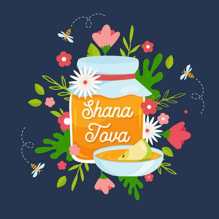Rosh hashanah jewish new year. Greeting card with symbols of Jewish holiday Rosh Hashana, New Year. Shana Tova - Blessing of Happy new year. Vector illustration design