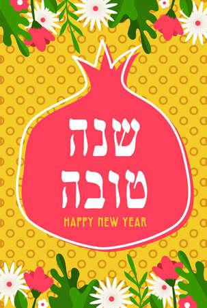 Rosh hashanah jewish new year. Greeting card with pomegranate as a symbols of Jewish holiday Rosh Hashana, New Year. Shana Tova - Blessing of Happy new year. Vector illustration design Illusztráció