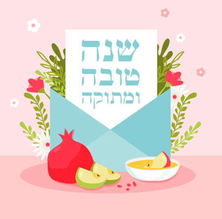 Greeting card with envelope, flowers and sympols of rosh hashanah, jewish new year. Shana Tova. Blessing of Happy and sweet new year in Hebrew. Vector illustration design Illusztráció
