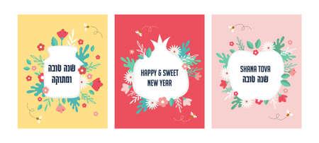 Rosh hashanah jewish new year. Greeting card with symbols of Jewish holiday Rosh Hashana, New Year. Shana Tova - Blessing of Happy new year. Vector illustration