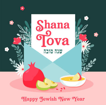 Greeting card with envelope and symbols of rosh hashanah, Jewish new year. Shana Tova. Blessing of Happy new year in Hebrew and English. Vector illustration design