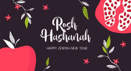 Rosh hashanah jewish new year holiday greeting card design set. Greeting cards with symbols of Jewish holiday Rosh Hashana, New Year. Shana Tova - Blessing of Happy new year. Vector illustration Illusztráció