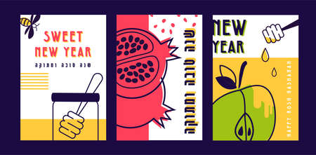 Rosh hashanah jewish new year holiday greeting card and banner set. Symbols of Jewish holiday Rosh Hashana, New Year. Shana Tova - Blessing of Happy and sweet new year in Hebrew. Vector illustration