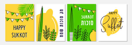 greeting card set for jewish holiday Sukkot. A Vector illustration of a Traditional Sukkah . Hebrew greeting for happy sukkot. vector illustration