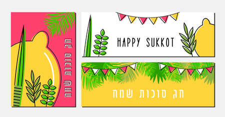 greeting card and banner set for jewish holiday Sukkot. A Vector illustration of a Traditional Sukkah . Hebrew greeting for happy sukkot. vector illustration