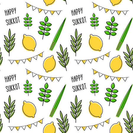 seamless pattern for Jewish holiday Sukkot . seamless background. Repeating texture with etrog, lulav, Arava, Hadas. illustration Illusztráció