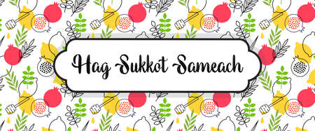 seamless pattern for Jewish holiday Sukkot . seamless background. Repeating texture with etrog, lulav, Arava, Hadas. Vector illustration