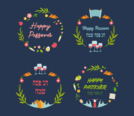 Pesah celebration greeting border set. Jewish Passover holiday cards with traditional icons, four wine glasses, Matzah and spring flowers and more. vector illustration