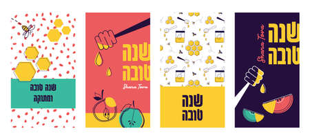 Jewish New Year, Rosh Hashanah Greeting card set. Vector illustration with Apple, pomegranate, Honey gold cell, jar of honey and Honey Bee. New Year. Blessing of Happy new year, shana tova in hebrew. vector illustration