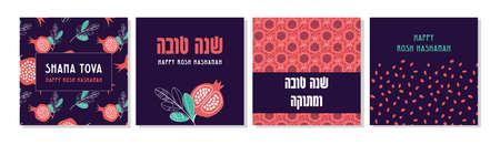 Jewish New Year, Rosh Hashanah Greeting card set. greeting banner with symbols of Jewish holiday Rosh Hashana , New Year. Blessing of Happy new year, shana tova in hebrew. vector illustration template