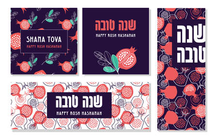 Jewish New Year, Rosh Hashanah Greeting card and banner set. greeting banner with symbols of Jewish New Year. Blessing of Happy new year, Shana Tova in Hebrew. vector illustration