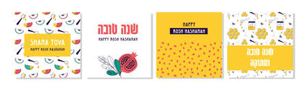 jewish new year, rosh hashanah, greeting card set with traditional icons. Happy New Year. Apple, honey, pomegranate, flowers and leaves, Jewish New Year symbols and icons. Vector illustration
