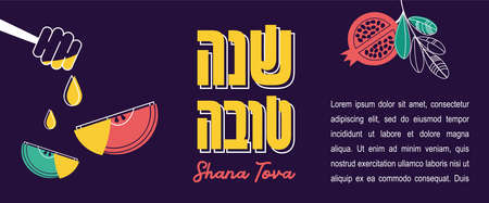 jewish new year, rosh hashanah, greeting card banner with traditional icons. Happy New Year, shana tova in hebrew. Apple, honey, flowers and leaves, Jewish New Year symbols and icons.