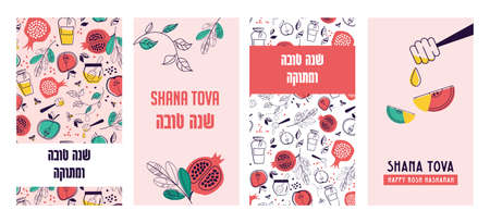 SHANA TOVA, happy and sweet new year in Hebrew. Rosh Hashanah greeting card set with pomegranate pattern. Jewish New Year. vector illustration template design