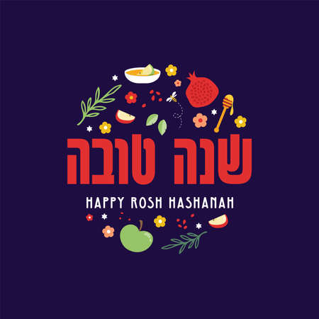 jewish new year, rosh hashanah, greeting card with traditional icons. Happy New Year. Apple, honey, pomegranate, flowers and leaves, Jewish New Year symbols and icons. Vector illustration