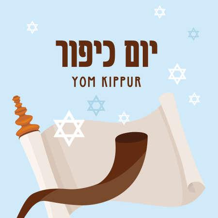 religion image of Torah scroll and Shofar, jewish horn, symbols of jewish holiday Yom Kippur. jewish religious symbols. Rosh hashanah,jewish New Year holiday,, Shabbat and Yom kippur concept. vector illustration design Illusztráció