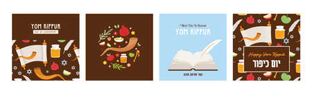 Greeting card set for Jewish holiday Yom Kippur and jewish New Year, rosh hashanah, with traditional icons. Yom Kippur in hebrew. pattern with traditional Jewish New Year symbols, apple, honey, shofar and torah scroll. Vector illustration design