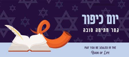 banner for Jewish holiday Yom Kippur and New Year, rosh hashanah, with traditional icons. Yom Kippur in hebrew. banner with traditional Jewish New Year symbols, apple, honey, shofar and acient prayer book. Vector illustration