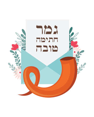 greeting card for Yom Kippur and Jewish New Year, rosh hashanah, with traditional icons. traditional greeting in Hebrew, may you be sealed in the book of life in hebrew