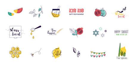 jewish religious symbols and icon set . Rosh hashanah, yom kippur and sukkot, jewish New Year holiday. icons for greeting cards, porters and web. vector illustration