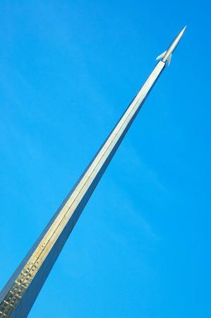 astronautics: Monument of astronautics in Moscow Stock Photo