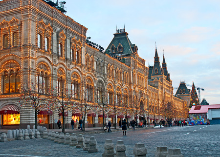 red square: Christmas fair at the GUM department store in Moscow, Red square, Russia