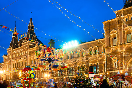 Christmas fair at the GUM department store in Moscow, Red square, Russia