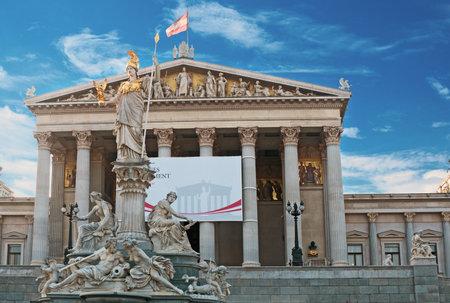 pallas: Pallas Athena fountain in front of the Austrian Parliament in Vienna, Austria