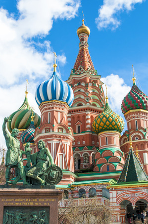 st  basil: St. Basil Cathedral at Red Square in Moscow Russia.
