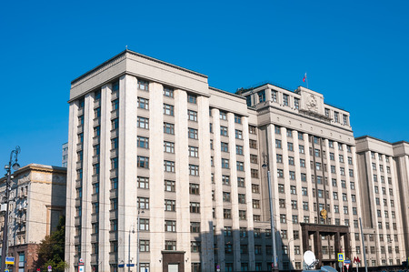 duma: MOSCOW, RUSSIA - OCTOBER 06, 2015: The building of State Duma of the Russian Federation in Moscow, Russia Editorial