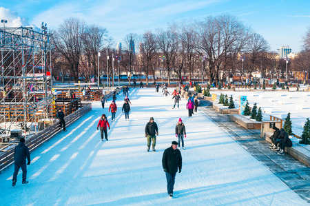gorky: People at Skating rink in Gorky Park in Moscow, Russia