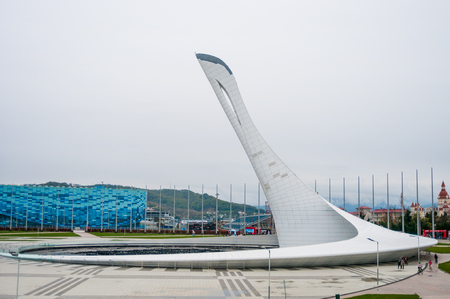 olympic: Sochi Olympic Fire Bowl in the Olympic Park Editorial