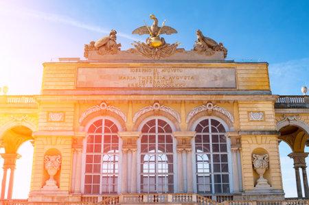 gloriette: Gloriette monument in Schonbrunn Castle Park in Vienna, Austria