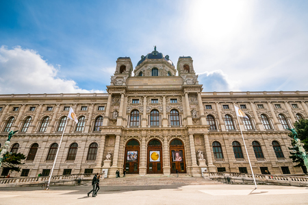 hofburg: VIENNA, AUSTRIA - APRIL 24, 2016: View on Natural History Museum in Hofburg
