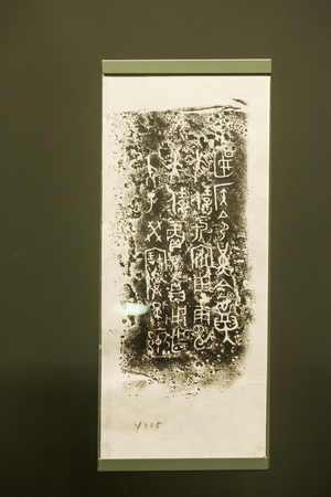 ding: Bronze double Ding inscription rubbings Editorial