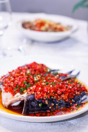 fish head: Pickled pepper fish head Stock Photo
