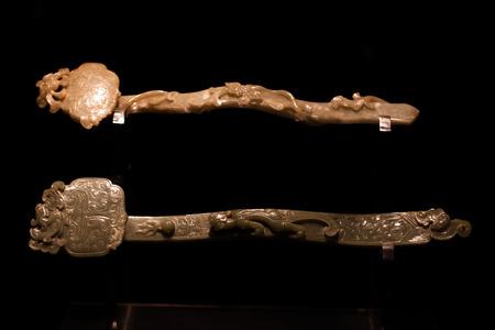 artifact: Ancient artifact jade carving Editorial