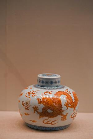artifact: Ancient artifact porcelain Editorial