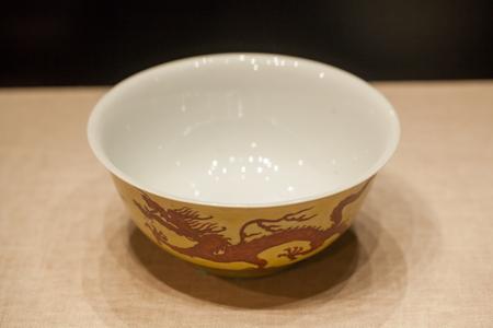 artifact: Ancient artifact porcelain bowl